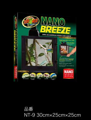 ナノ ブリーズ