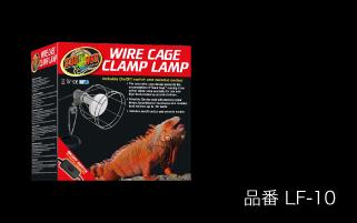 ワイヤーケージクランプランプ