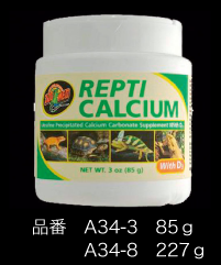 レプティカルシウム ビタミンD3入り