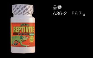 レプティバイト ビタミンD3入り
