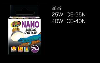 ナノバスキング